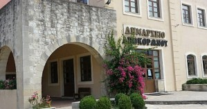 Η ανακήρυξη των δημοτικών-κοινοτικών συμβούλων στο δήμο Αποκόρωνα απ'το Πρωτοδικείο Χανίων