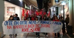 KKE: Συγκέντρωση κατά των βάσεων στα Χανιά
