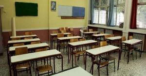 Τέθηκε σε αργία καθηγητής Λυκείου λόγω σεξουαλικών υπονοούμενων