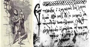 Ημερίδα για τον ποιητή Στέφανο Σαχλικη στο Ηράκλειο