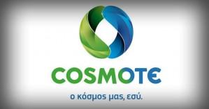 COSMOTE: 5GB με λιγότερο από 1 ευρώ για το τριήμερο του Αγίου Πνεύματος