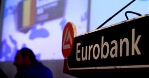 Η Eurobank προσφέρει δωρεάν σε πελάτες της 65.000 αεροπορικά εισιτήρια