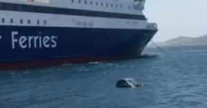 Αυτοκίνητο έπεσε στο λιμάνι της Μυκόνου και....επέπλεε! (βίντεο)