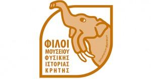 Οι Φίλοι του Μουσείου Φυσικής Ιστορίας Κρήτης για τον χαμό του Ν. Ροδιτάκη