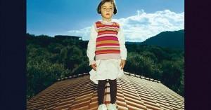 Η Λέσχη Φωτογραφίας και Κινηματογράφου Χανίων φιλοξενεί τον Στράτο Καλαφάτη