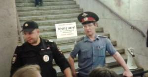 Κίεβο: Έκλεισαν 5 σταθμοί του μετρό έπειτα από προειδοποίηση για βόμβα!