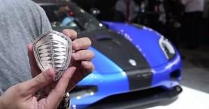 Το κλειδί αυτοκινήτου που κοστίζει περισσότερα από ένα σπίτι ή μια… Ferrari