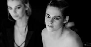 Πώς να πετύχεις το pearl eyeliner της Kristen Stewart