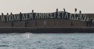 Ανάρτησαν τεράστιο πανό στο ενετικό λιμάνι των Χανίων (φωτο)