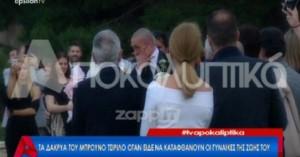 «Λύγισε» ο Μπρούνο Τσιρίλο όταν αντίκρισε νύφη την Έλενα Ασημακοπούλου!
