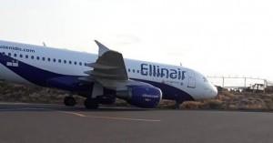 Εκτός διαδρόμου βρέθηκε αεροπλάνο στο
