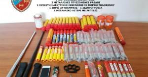 Ηράκλειο: Νέα σύλληψη για πυροτεχνήματα