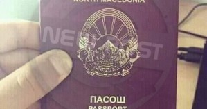 Έτοιμο το νέο διαβατήριο των Σκοπίων