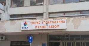 """Ο ΕΦΚΑ """"καταπλάκωσε"""" αυτοκίνητο στη Θεσσαλονίκη (φωτο)"""