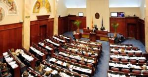 ΠΓΔΜ: Αρχίζει σήμερα η συζήτηση για τη συμφωνία στη βουλή των Σκοπίων