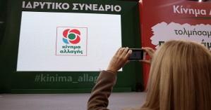 Ομαλά οι εκλογές του ΚΙΝΑΛ στην Κρήτη