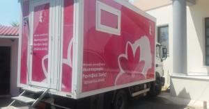 Δωρεάν προληπτικό έλεγχο μαστού διοργανώνει το Εργατοϋπαλληλικό Κέντρο Λασιθίου