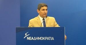 Αυγενάκης: