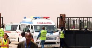 Νιγηρία: Μικρά κορίτσια ανατινάχθηκαν ως βομβίστριες-καμικάζι