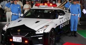 Το απρόσμενο δώρο που έκανε Ιάπωνας στην αστυνομία