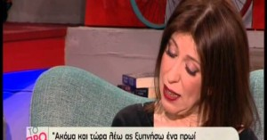 Άβα Γαλανοπούλου: Ράκος στη δίκη του πρώην συντρόφου της για το 1 εκατ. ευρ