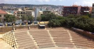 Ακυρώθηκε παράσταση στην Ανατολική Τάφρο