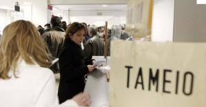 Άλλαξαν κανονισμό έκοψαν επίδομα και ζητούν πίσω 4.500€ από πολύτεκνη