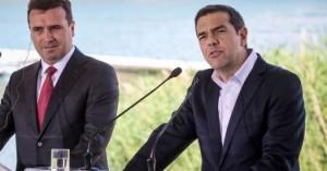«Η συμφωνία των Πρεσπών διαλύει την γκρίζα ζώνη»