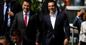 Διεθνής τύπος: «Η πΓΔΜ συμφώνησε να αλλάξει το όνομά της»
