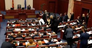 Η Βουλή των των Σκοπίων είπε ναι στην συμφωνία Τσίπρα-Ζάεφ για το Σκοπιανό