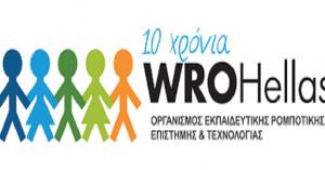 Διαγωνισμός Ρομποτικής WRO™ 2018 στην Κρήτη