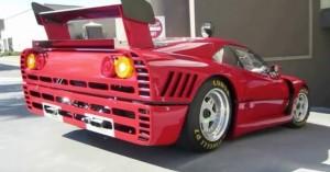 Η ακραία Ferrari που προοριζόταν για αγώνες αλλά δεν έτρεξε ποτέ