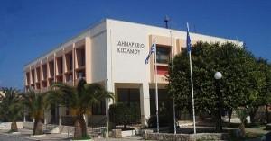 Επίλυση ζητήματος σύγκλησης Δημοτικού Συμβουλίου Κισσάμου