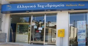 Αποφεύχθηκε το σενάριο αναστολής λειτουργίας υποκαταστημάτων ΕΛΤΑ του Δήμου Πλατανιά