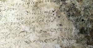 Νέα στοιχεία για την πήλινη πλάκα με τους στίχους της Οδύσσειας