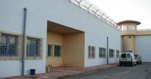 Πέταξαν τσάντα με κινητά στην φυλακή Αγυιάς - Τραυματίστηκε φρουρός