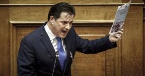 Γεωργιάδης: Η καρδιά των Ελλήνων σφίχτηκε με τη συμφωνία των Πρεσπών