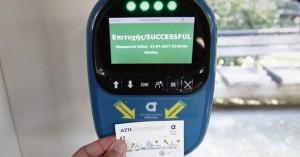 Τέλος στα χάρτινα μειωμένα ηλεκτρονικά εισιτήρια βάζει ο ΟΑΣΑ