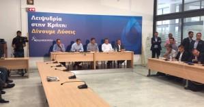 Συνεργασία με τους ΤΟΕΒ του νησιού και του ΤΕΙ Κρήτης