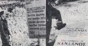 Μουσείο για το Ολοκαύτωμα της Καντάνου με τη σύμφωνη γνώμη Π. Παυλόπουλου