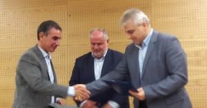 Υπεγράφησαν τα δυο μνημόνια συνεργασίας μεταξύ ΤΕΙ και ΙΤΕ