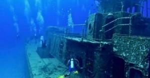 Εντοπίστηκε ναυάγιο που μπορεί να κρύβει θησαυρό 133 δισ. δολαρίων