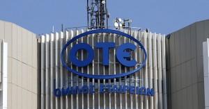 Σε UniSystems και Όμιλο ΟΤΕ κατακυρώθηκαν δύο έργα πληροφορικής