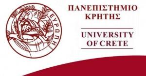 Απόφαση της Συγκλήτου του πανεπιστημίου Κρήτης