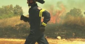 Το βίντεο της Πυροσβεστικής για τον κίνδυνο από πυρκαγιές