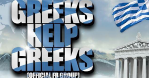 «Greeks Help Greeks»: Στηρίζουν Έλληνες νέο-μετανάστες στην Γερμανία