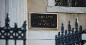 «Όχι» από το ΣτΕ στην αίτηση για αναστολή της συμφωνίας των Πρεσπών