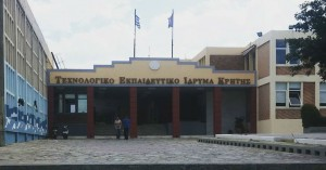 Δημιουργία τρίτου Πανεπιστημίου στην Κρήτη με την αναβάθμιση του ΤΕΙ Κρήτης