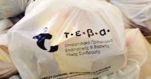 Διανομή προϊόντων ΤΕΒΑ σε δικαιούχους στο Δήμο Αμαρίου