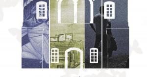 2η Έκθεση Εικαστικών Τεχνών των εργαζομένων της Εφορείας Αρχαιοτήτων